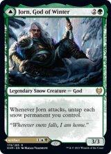 【予約】冬の神、ヨーン/Jorn, God of Winter 【英語版】 [KHM-緑R]
