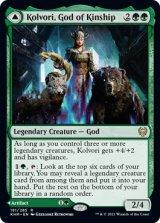 【予約】種族の神、コルヴォーリ/Kolvori, God of Kinship 【英語版】 [KHM-緑R]