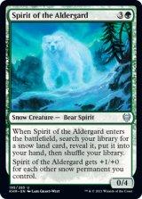 アルダガルドのスピリット/Spirit of the Aldergard 【英語版】 [KHM-緑U]