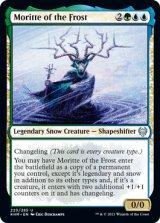 霜のモーリット/Moritte of the Frost 【英語版】 [KHM-金U]