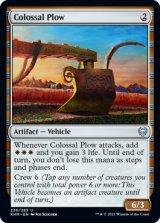 巨大な鋤/Colossal Plow 【英語版】 [KHM-灰U]