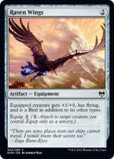 鴉の翼/Raven Wings 【英語版】 [KHM-灰C]