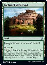 ブレタガルドの要塞/Bretagard Stronghold 【英語版】 [KHM-土地U]