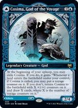 航海の神、コシマ/Cosima, God of the Voyage (ショーケース版) 【英語版】 [KHM-青R]