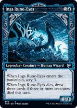 ルーン目のインガ/Inga Rune-Eyes (ショーケース版) 【英語版】 [KHM-青U]