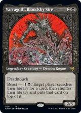 血空の主君、ヴェラゴス/Varragoth, Bloodsky Sire (ショーケース版) 【英語版】 [KHM-黒R]