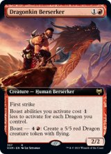 龍族の狂戦士/Dragonkin Berserker (拡張アート版) 【英語版】 [KHM-赤R]