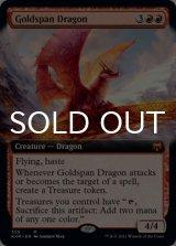 【予約】黄金架のドラゴン/Goldspan Dragon (拡張アート版) 【英語版】 [KHM-赤MR]