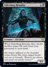 古牙の儀式者/Elderfang Ritualist 【英語版】 [KHM-黒U]