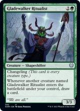 林歩きの儀式者/Gladewalker Ritualist 【英語版】 [KHM-緑U]