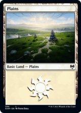 平地/Plains 【英語版】 [KHM-土地C]
