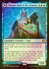 [FOIL] 星界の神、アールンド/Alrund, God of the Cosmos 【英語版】 [KHM-青MR]