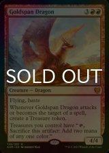 [FOIL] 黄金架のドラゴン/Goldspan Dragon 【英語版】 [KHM-赤MR]