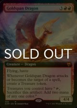 [FOIL] 黄金架のドラゴン/Goldspan Dragon (拡張アート版) 【英語版】 [KHM-赤MR]