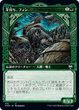 牙持ち、フィン/Fynn, the Fangbearer (ショーケース版) 【日本語版】 [KHM-緑U]
