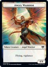 天使・戦士/Angel Warrior 【英語版】 [KHM-トークン]