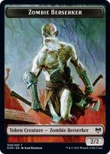 ゾンビ・狂戦士/Zombie Berserker 【英語版】 [KHM-トークン]