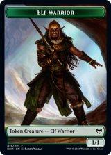 エルフ・戦士/Elf Warrior 【英語版】 [KHM-トークン]