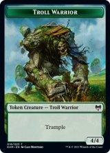 トロール・戦士/Troll Warrior 【英語版】 [KHM-トークン]