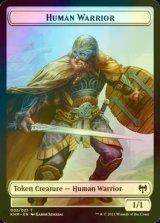 [FOIL] 人間・戦士/Human Warrior 【英語版】 [KHM-トークン]