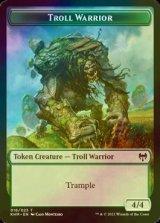 [FOIL] トロール・戦士/Troll Warrior 【英語版】 [KHM-トークン]