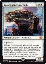 激変の機械巨人/Cataclysmic Gearhulk 【英語版】 [KLD-白MR]