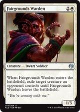 博覧会場の警備員/Fairgrounds Warden 【英語版】 [KLD-白U]《状態:NM》