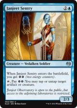 ジャンジーの歩哨/Janjeet Sentry 【英語版】 [KLD-青U]