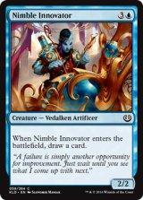 敏捷な革新者/Nimble Innovator 【英語版】 [KLD-青C]
