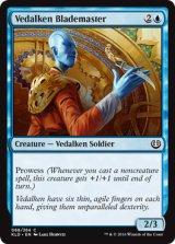 ヴィダルケンの刃の達人/Vedalken Blademaster 【英語版】 [KLD-青C]