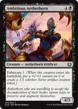 霊基体の野心家/Ambitious Aetherborn 【英語版】 [KLD-黒C]