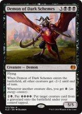 陰謀の悪魔/Demon of Dark Schemes 【英語版】 [KLD-黒MR]