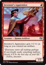 発明者の見習い/Inventor's Apprentice 【英語版】 [KLD-赤U]《状態:NM》