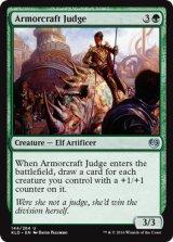鎧作りの審判者/Armorcraft Judge 【英語版】 [KLD-緑U]《状態:NM》