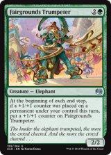 博覧会場の吠え象/Fairgrounds Trumpeter 【英語版】 [KLD-緑U]