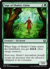 シャイラ専有地の賢者/Sage of Shaila's Claim 【英語版】 [KLD-緑C]《状態:NM》