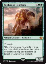 新緑の機械巨人/Verdurous Gearhulk 【英語版】 [KLD-緑MR]