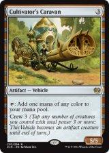 耕作者の荷馬車/Cultivator's Caravan 【英語版】 [KLD-灰R]
