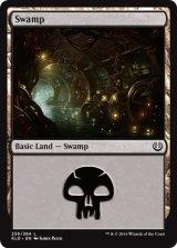 沼/Swamp No.256 【英語版】 [KLD-土地]《状態:NM》