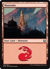 山/MountainNo.260 【英語版】 [KLD-土地]《状態:NM》