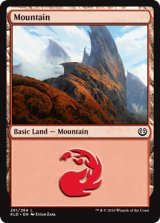 山/MountainNo.261 【英語版】 [KLD-土地]《状態:NM》