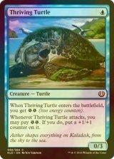 [FOIL] 亢進する亀/Thriving Turtle 【英語版】 [KLD-青C]