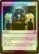 [FOIL] 金属紡績工の組細工/Metalspinner's Puzzleknot 【英語版】 [KLD-アC]