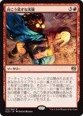 向こう見ずな実験/Madcap Experiment 【日本語版】 [KLD-赤R]