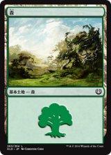 森/Forest No.263 【日本語版】 [KLD-土地]《状態:NM》