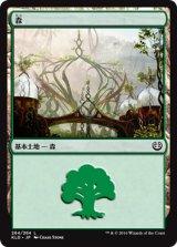 森/Forest No.264 【日本語版】 [KLD-土地]《状態:NM》