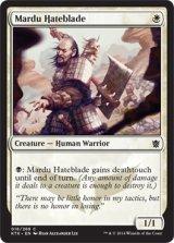 マルドゥの悪刃/Mardu Hateblade 【英語版】 [KTK-白C]《状態:NM》