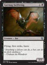 グルマグの速翼/Gurmag Swiftwing 【英語版】 [KTK-黒U]