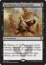 古き者どもの報復/Retribution of the Ancients 【英語版】 [KTK-黒R]《状態:NM》
