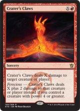 火口の爪/Crater's Claws 【英語版】 [KTK-赤R]《状態:NM》